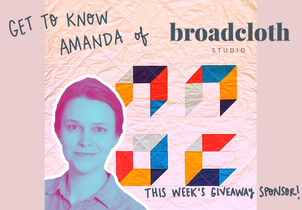 FGF Giveaway with Broadcloth Studio on FeelGood Fibers